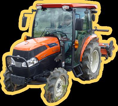 農業支援施策情報